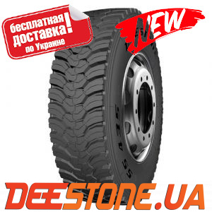 12R22.5 Deestone SS437