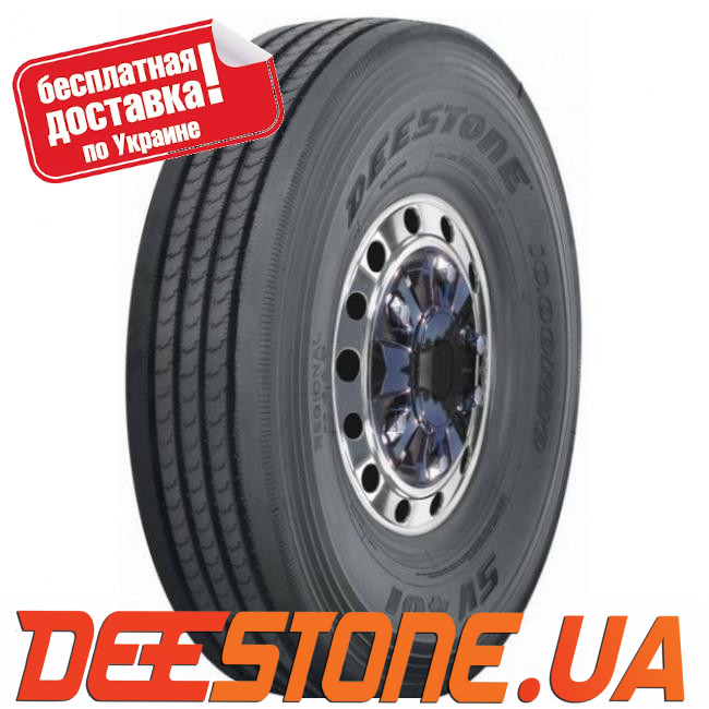 Шина 11.00 R20 (300 508) Deestone SV401